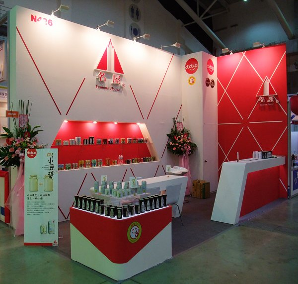 proimages/news/2011TPShowBooth.JPG
