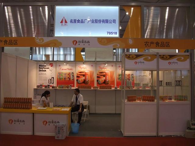 proimages/news/201206-Sichuan(s).JPG