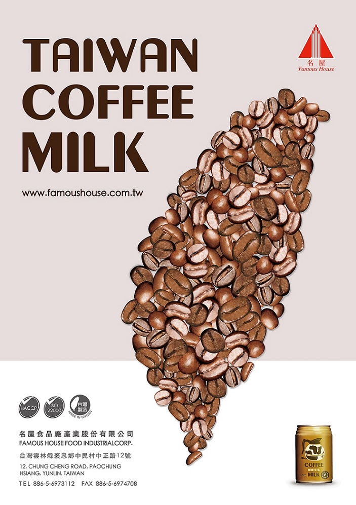 proimages/news/coffeemilk2.jpg