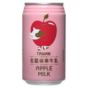 Apple Milk