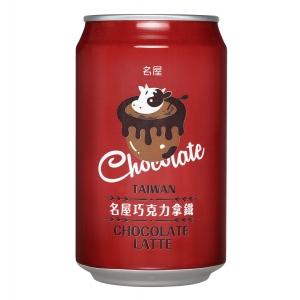 巧克力拿鐵