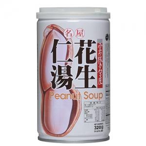 花生仁湯(顆粒)