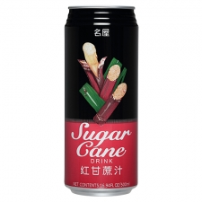 Sugar Cane Juice Drink