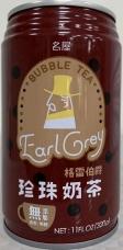 Earl Grey Pearl Milk Tea