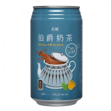 Earl Grey Milk Tea Drink